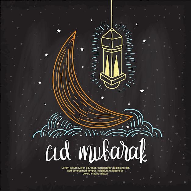 Eid mubarak saudação linda mão lettering desenho sobre o fundo de quadro de giz Vetor Premium