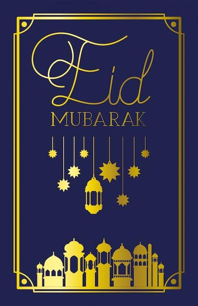 Eid mubaray frame com mesquita e lâmpadas, estrelas penduradas Vetor Premium