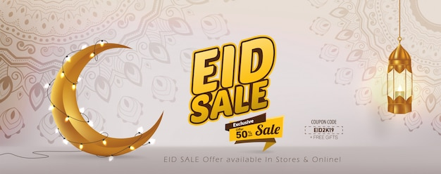 Eid venda 50% vector design de modelo, eid mubarak banner Vetor Premium