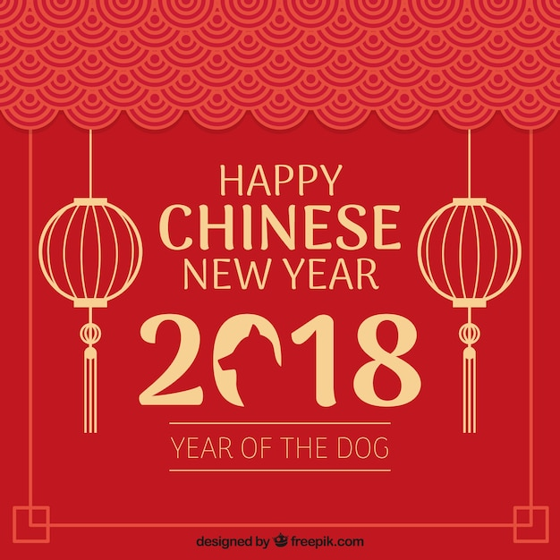 Elegante ano novo chinês vermelho Vetor grátis