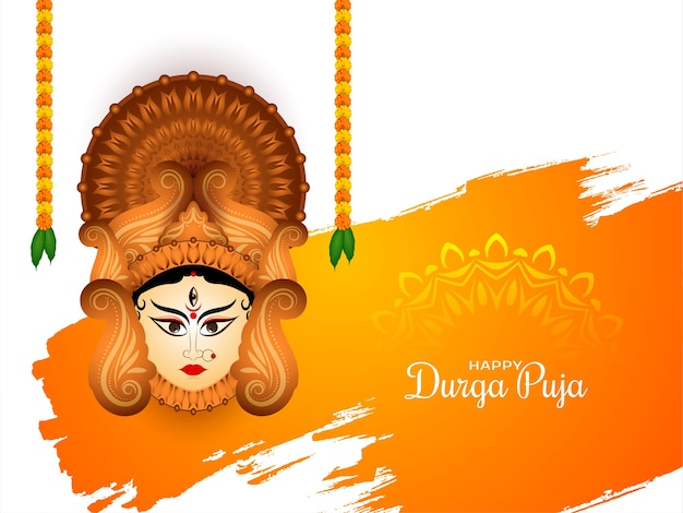 Elegante cartão comemorativo tradicional do festival de durga puja Vetor grátis