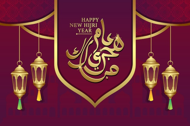 Elegante cor dourada e vermelha do feliz ano novo hijri com lanternas Vetor Premium