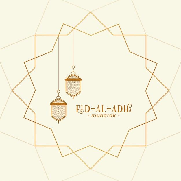 Elegante eid al adha festival islâmico fundo Vetor grátis