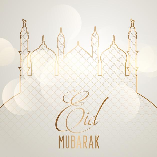 Elegante eid mubarak Vetor grátis