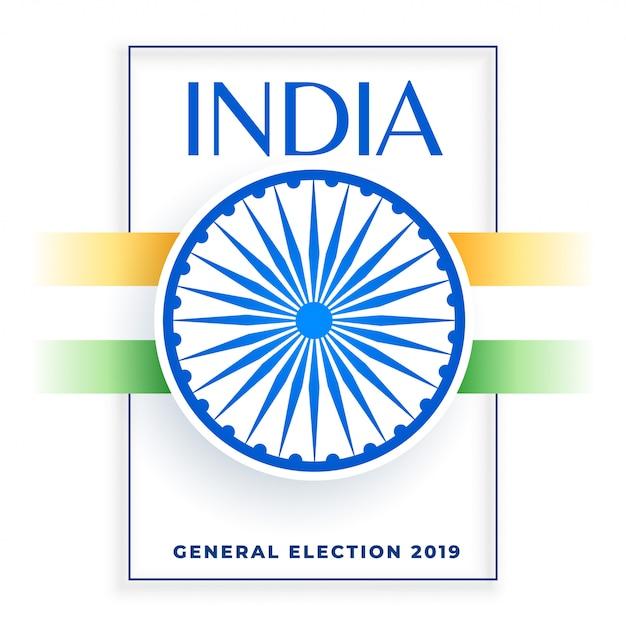 Eleição 2019 do projeto de india Vetor grátis
