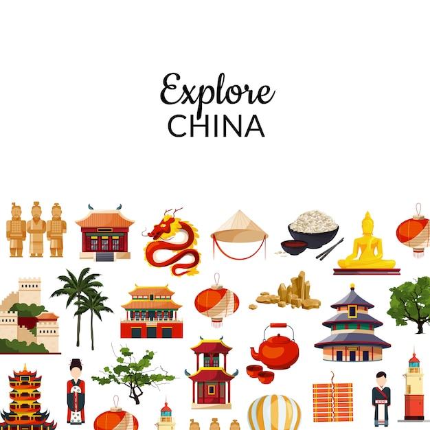 Elementos de china de estilo plano de vetor e ilustração de fundo de mira com lugar para texto Vetor Premium