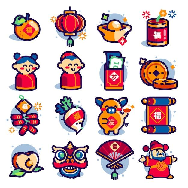 Elementos de conjunto de ícones do chinesse ano novo Vetor Premium