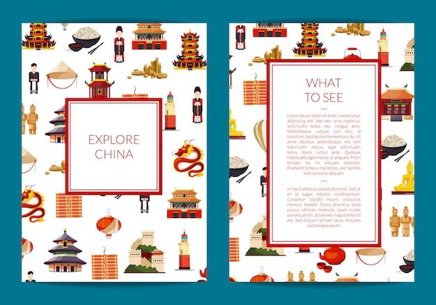 Elementos de estilo plano china e cartão de pontos turísticos, modelo de panfleto para agência de viagens ou ilustração de classes de língua chinesa Vetor Premium