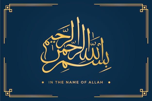Em nome de alá com letras árabes Vetor grátis