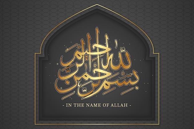 Em nome de allah - letras árabes Vetor grátis