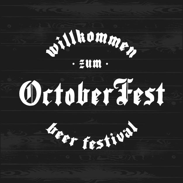 Emblema de rotulação de tipografia festival cerveja oktoberfest. Vetor Premium