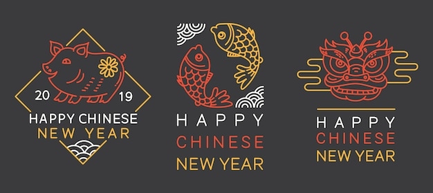 Emblema de saudação do ano novo chinês Vetor Premium