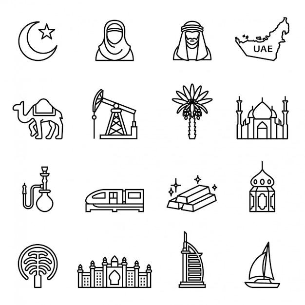 Emirados árabes unidos; ícones de dubai ajustados com fundo branco. Vetor Premium