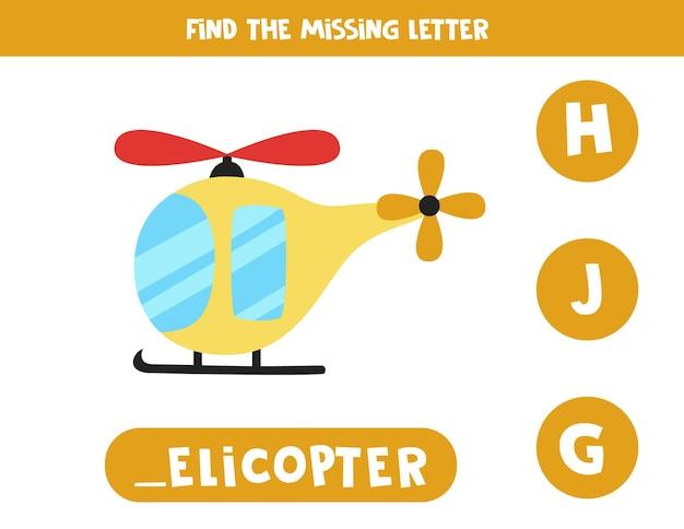 Encontre a carta que falta. helicóptero de desenho animado. jogo educativo de soletração para crianças. Vetor Premium