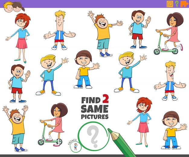 Encontre duas crianças iguais jogo educativo para crianças Vetor Premium