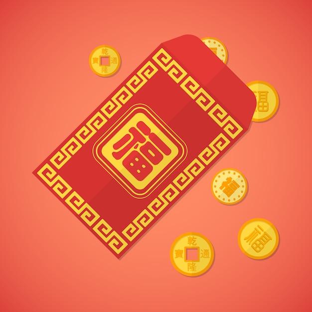 Envelope de ano novo chinês vermelho com moedas Vetor Premium