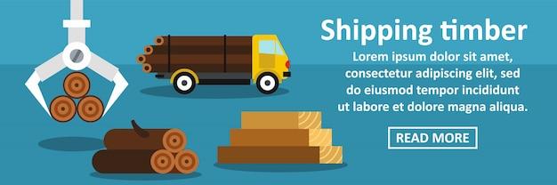 Envio de banner horizontal conceito de madeira Vetor Premium
