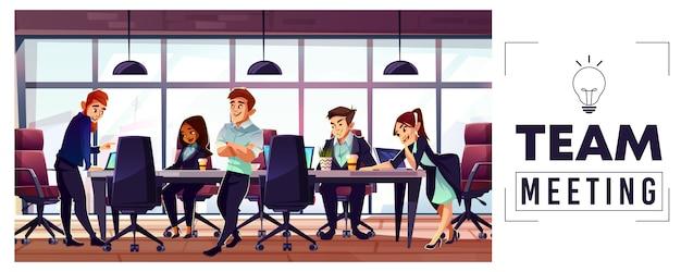Equipe de inicialização de negócios reunião conceito dos desenhos animados com empresários ou trabalhadores de escritório Vetor grátis