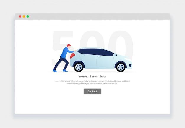 Erro 500. conceito moderno design plano de homem empurrando um carro avariado para o site. modelo de página de estados vazios Vetor Premium