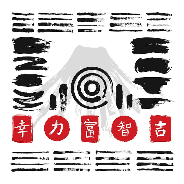 Escovas da caligrafia da tinta com grupo japonês ou chinês do vetor dos símbolos. ilustração de traço de tinta preta japonesa Vetor Premium