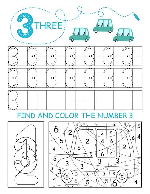 Escreva os números 3. planilha de rastreamento de três carros para menino. planilha pré-escolar, praticando habilidades motoras - traçando linhas tracejadas. Vetor Premium