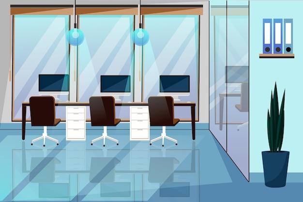 Escritório - plano de fundo para videoconferência Vetor Premium