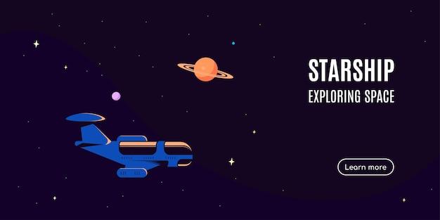 Espaço com nave estelar. pesquisa espacial, explorando spase externo. Vetor Premium
