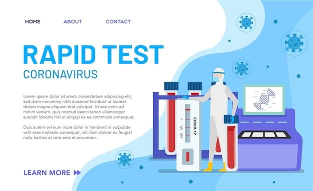 Especialistas em saúde estão no laboratório para analisar os resultados do teste rápido. conceito de página de destino Vetor Premium