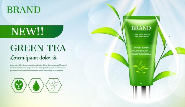 Espuma facial com folhas na gota de água Vetor Premium