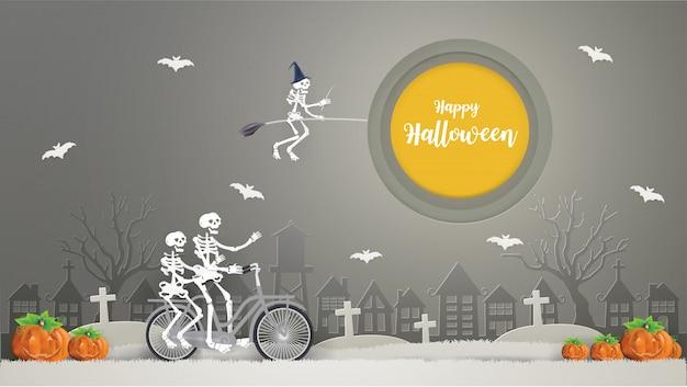 Esqueletos montando uma vassoura no céu e esqueletos andando de bicicleta na grama cinza vão para a festa. conceito de feliz dia das bruxas. Vetor Premium