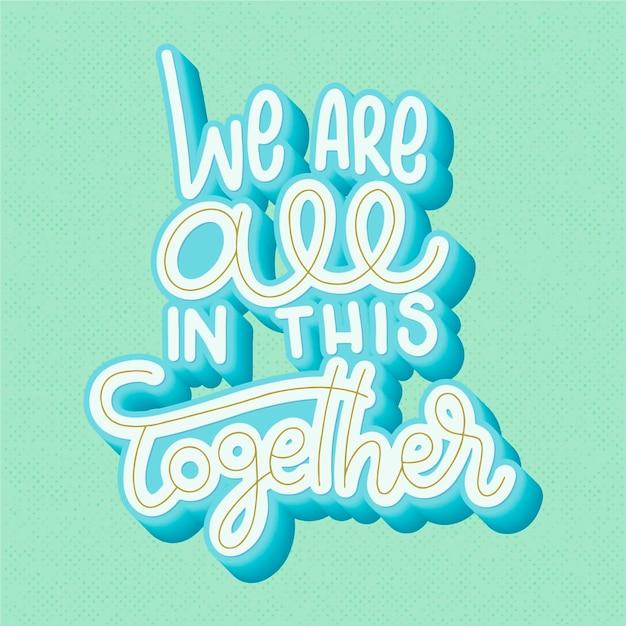 Estamos todos juntos nessa rotulação Vetor grátis