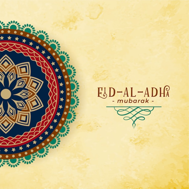 Estilo árabe padrão eid al adha fundo Vetor grátis