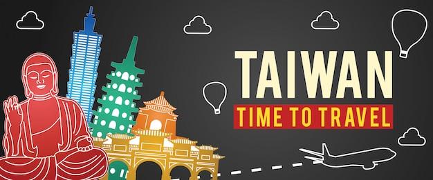 Estilo colorido de silhueta de marco famoso de taiwan Vetor Premium