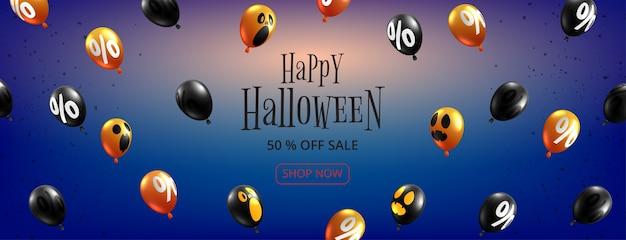 Estilo de corte de papel de fundo de banner de venda feliz. balões de fantasma de halloween voando sobre fundo azul. Vetor Premium