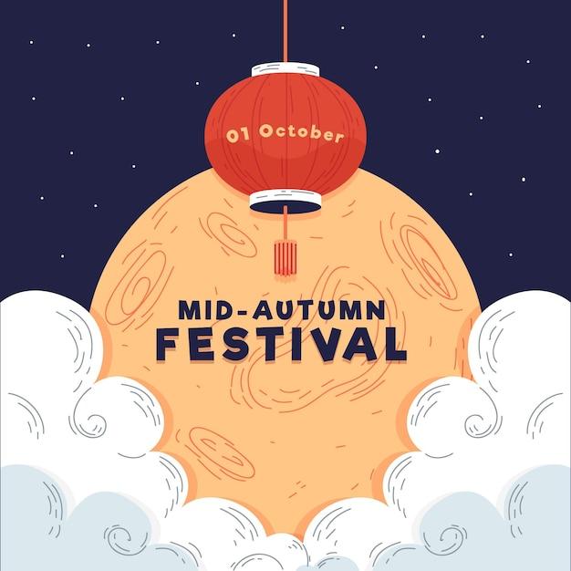 Estilo desenhado à mão festival do meio do outono Vetor Premium