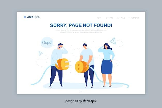 Estilo plano da página de aterrissagem do erro 404 Vetor grátis