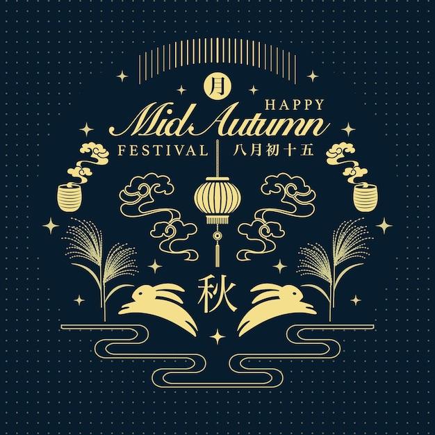 Estilo retro chinês mid autumn festival lua cheia nuvem estrela lanterna prata grama e bonito coelho. Vetor Premium