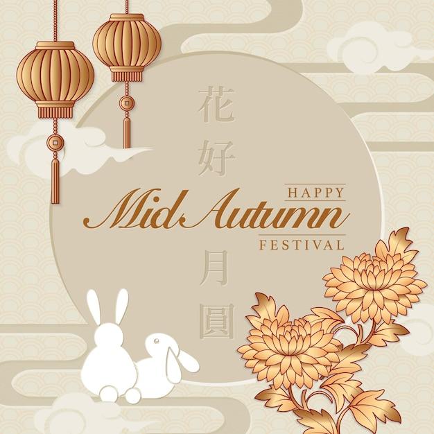 Estilo retro chinês mid autumn festival modelo de design nuvem flor lua e amante de coelho. Vetor Premium