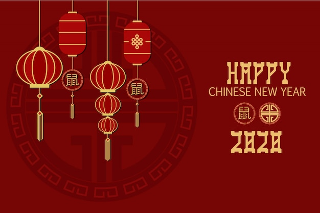 Estilo simples imlek ano novo chinês modelo banner fundo Vetor Premium