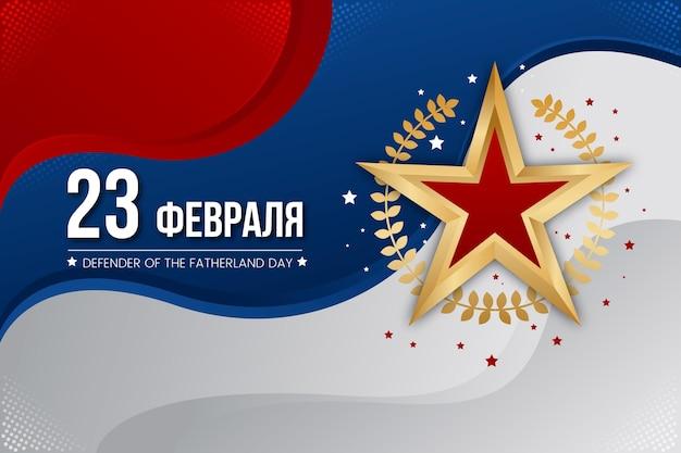 Estrela dourada contornando o dia do defensor da pátria Vetor grátis