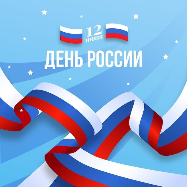 Estrelas e bandeira do dia da rússia realista Vetor Premium