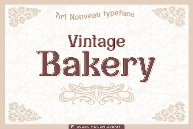 Etiqueta de padaria vintage no fundo claro Vetor Premium