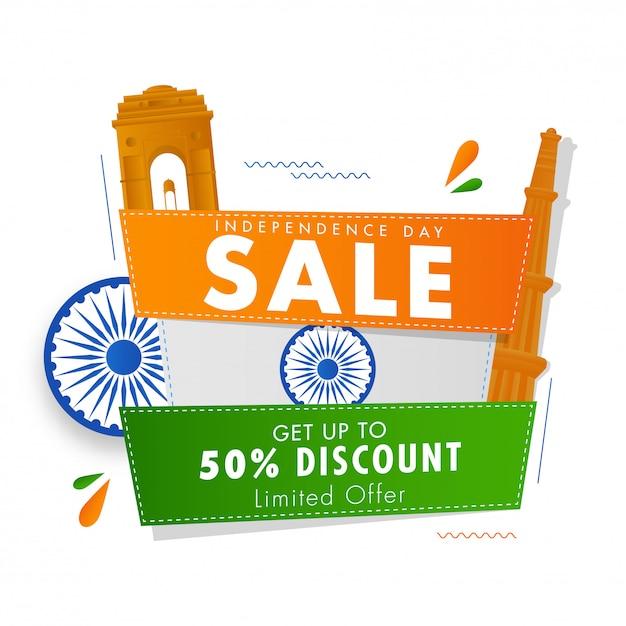 Etiqueta de venda do dia da independência, cartaz, roda de ashoka e famoso monumento em fundo branco. Vetor Premium