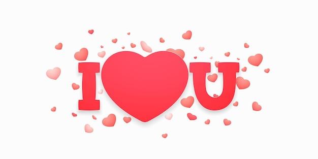 Eu amo você letras com papel em forma de coração para o dia dos namorados, cartões de dia das mães ou confissão de amor Vetor Premium