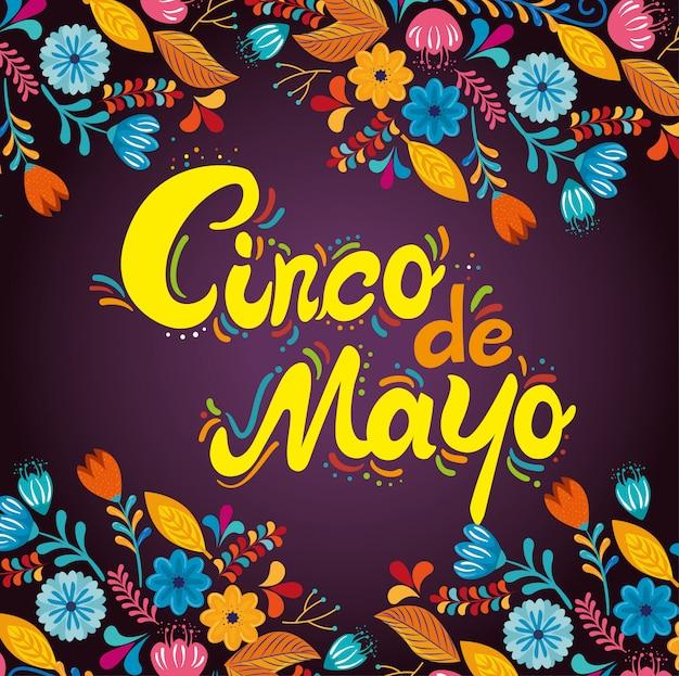 Evento mexicano com decoração de plantas de flores Vetor grátis