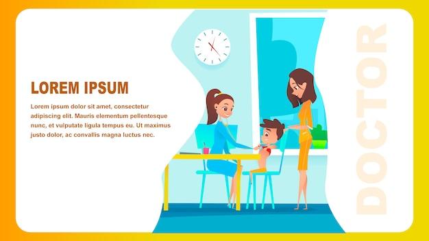 Exame médico pediatra Vetor Premium