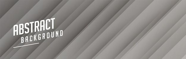 Faixa cinza com padrão de forma de listra Vetor grátis