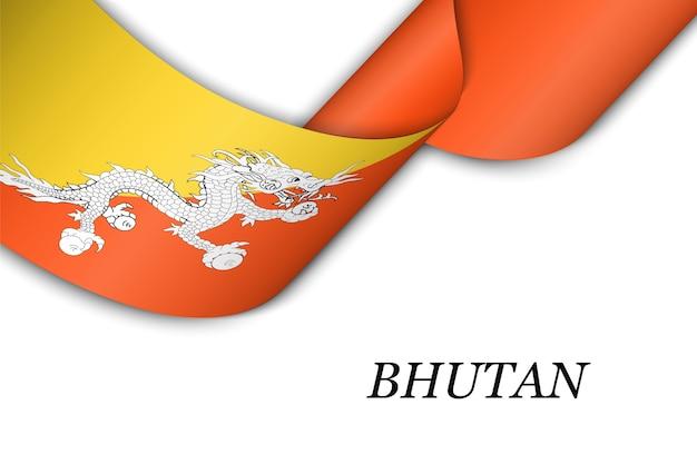 Faixa de opções ou banner com bandeira do butão. Vetor Premium