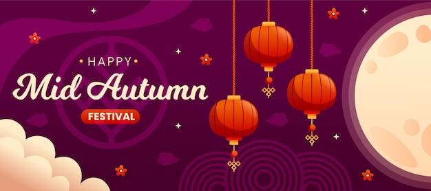 Faixa plana do festival de meados do outono Vetor Premium