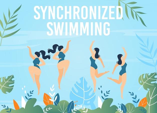 Faixa publicitária de cursos de natação sincronizada Vetor Premium